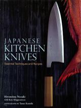 japanknife