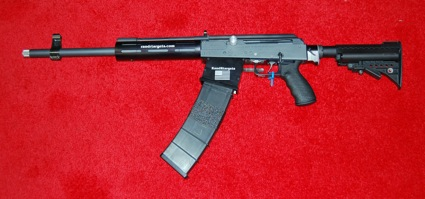 shotgun16