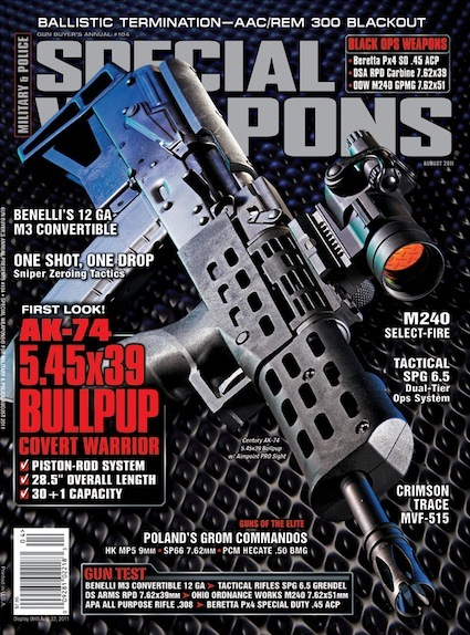 swmp-august-2011-small