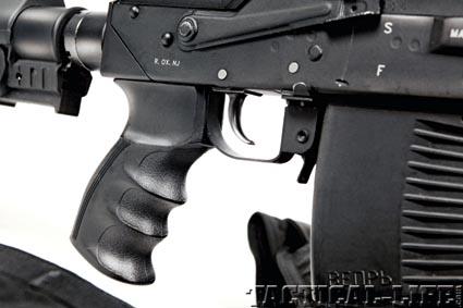 detail_triggerguard
