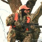 AR Hunting Strategies Treestand