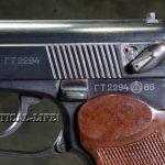 Soviet Weapons Makarov Left side