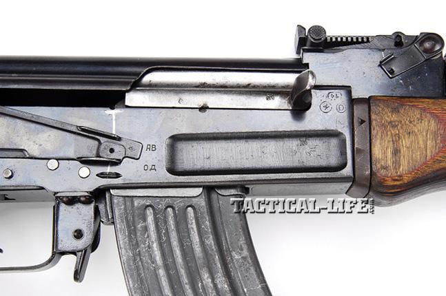 Soviet Weapons Tet Offensive NVA Izmash Lower