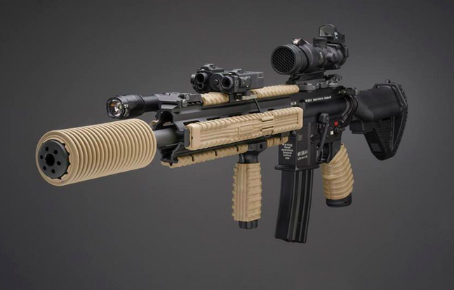 MantaRails - Ultimate Gun Rail Guard System