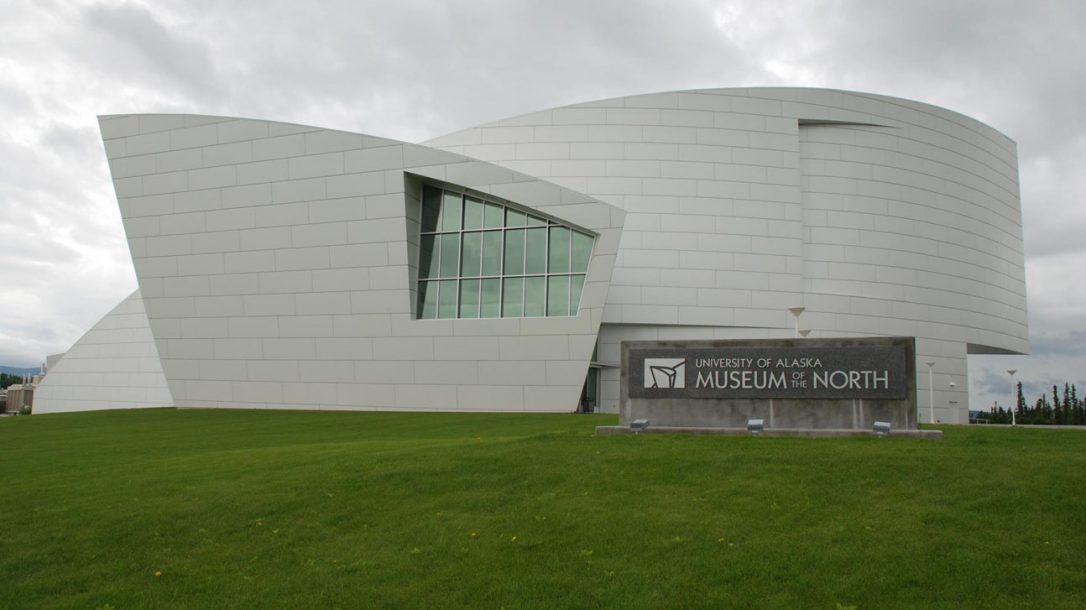 Active-Duty Military Personnel Get Free Admission to Alaska Museum