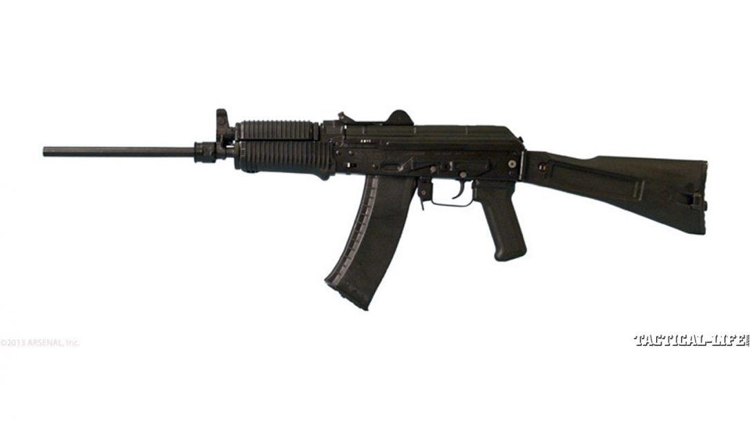 8 New AK Rifles For 2014 | Arsenal SLR-104UR Left Side
