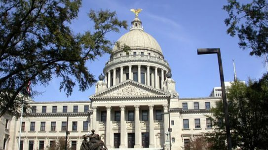 The Mississippi House of Representatives has passed a new bill calling for the creation of three elite state law enforcement strike forces.