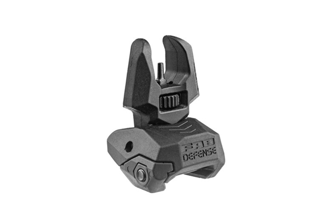 MAKO Group - Folding Back-Up Sight Set | Top 15 New AR Accessories for 2014 | VIDEOS | Photo Galleries