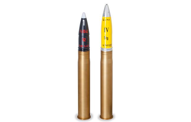 FLAK 88mm Replica