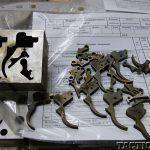 ORSIS trigger parts