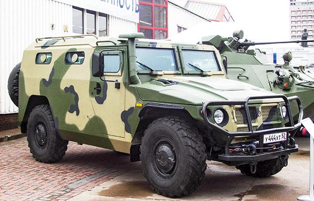 Russia: GAZ-233