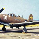 Aircraft SWMP April/May 2015 Bell P-39 Aircobra