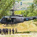 Greece EKAM Glock 21 land