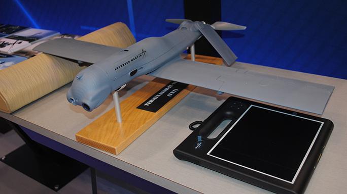 Lockheed Martin Terminator