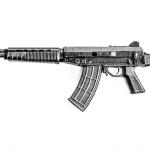 Chinese Assault Rifles Type 03