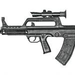 Chinese Assault Rifles Type 95-1