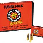 AK Ammo 2016 Red Army Standard