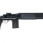 SHOT Show 2016 Bula Defense Systems XM21