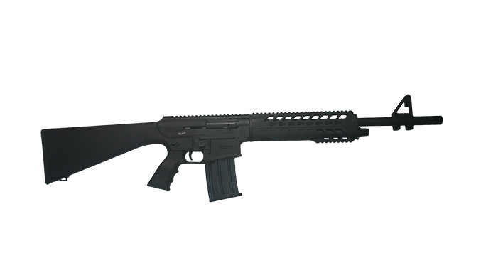 new shotguns EAAMK1919 Match Pro