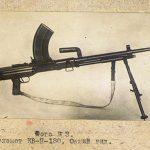 soviet experimental weapons kb-p-180 machine gun