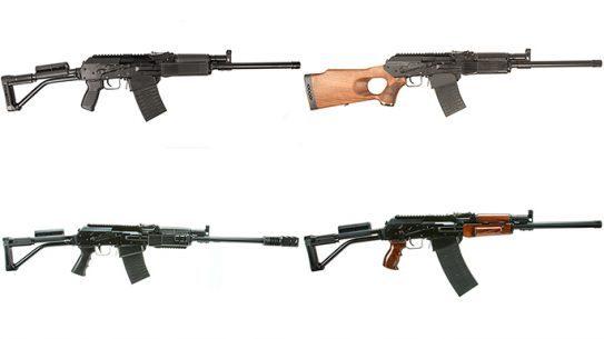 new ak shotguns