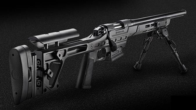Bergara B-14 BMP rifle