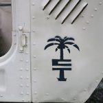 surplus humvee afrika korps logo