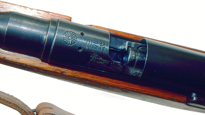japanese battle rifles type 99 top cover