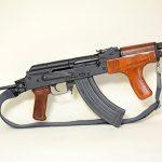 PM md 90 rifle right profile