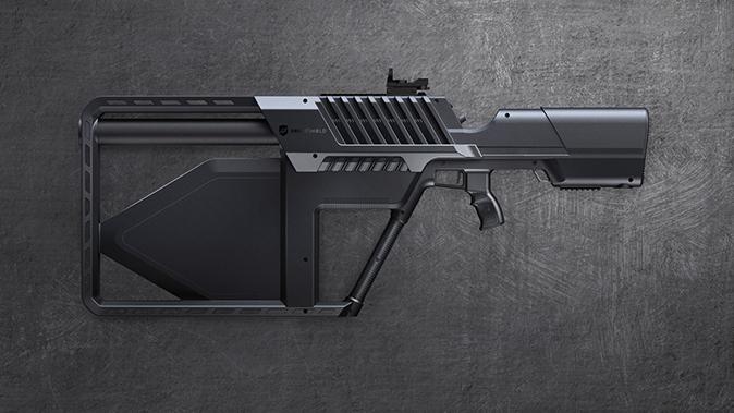 DroneGun Tactical left profile