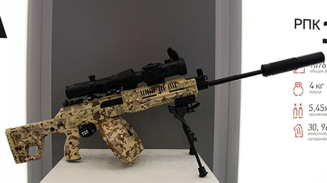 Kalashnikov RPK-16 machine gun camo