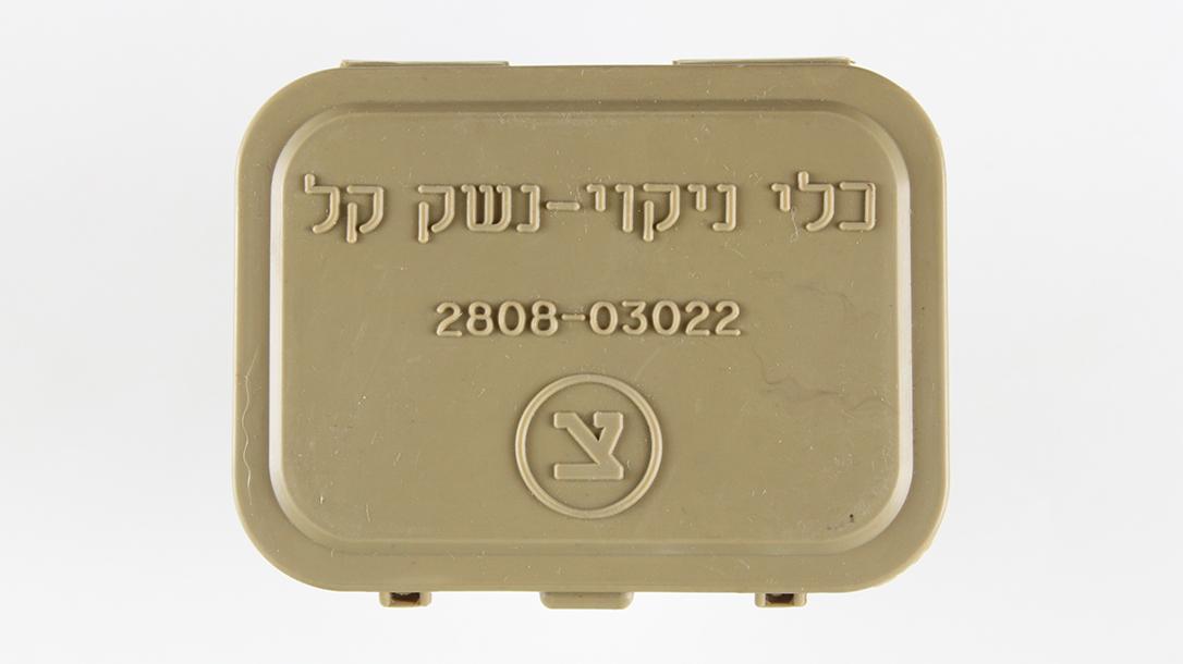 israeli k98 rifle cleaning kit lid
