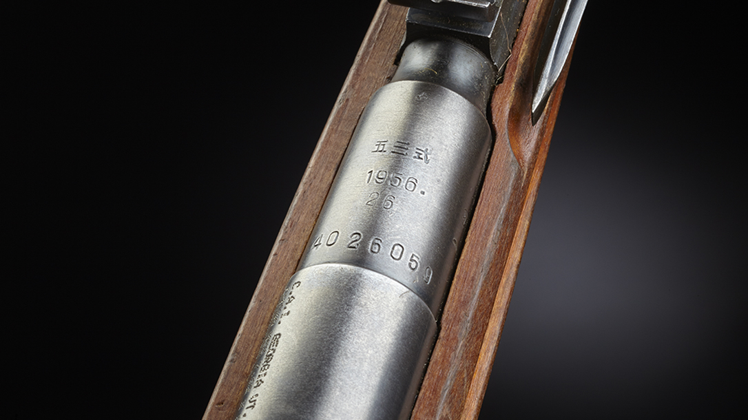 Chinese Type 53 Carbine markings