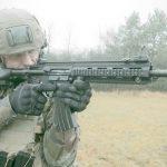 HK416F rifle