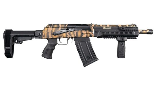 The new Komrad, with a 12.5-inch barrel, remains non-NFA.